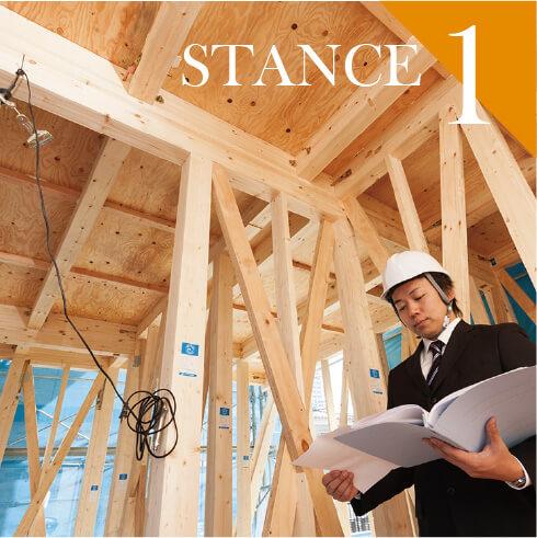 stance1