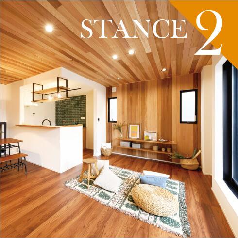 stance2