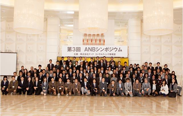 顧客満足部門 エリアNo.1 大賞受賞しました 2013/11/28・29